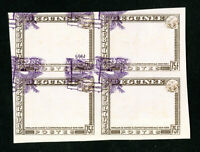 Guinea Stamp Block of 3 Error Missing Vignette NH