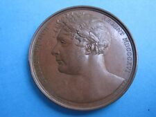 George Prince Regent 1816 Treaties of Paris 1814/1815 bronze medal