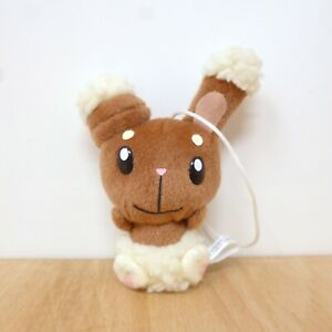 Official Pokemon Bandai 2008 - Buneary Friends Plush Soft Toy Japan Import 4.5""