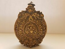 Antique Decorated Hand Made Bronze Bottle for Brandy/Rakia.