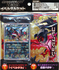 Japanese Pokemon Trading Card Game XY Yveltal Campaign Pack SEALED NEW!