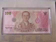 Thailand Pick 124 100 Baht 2011 Gedenkbanknote kassenfrisch unc im Folder