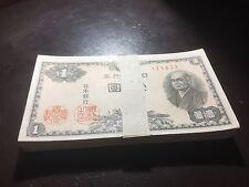 New listing Japan banknote 1 yen (1946) B349 P-85 bundle *Dealer'S Lot 100 Pieces * Unc-