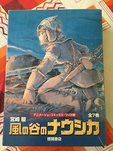 Nausicaä del Valle del Viento - Cofre Colección en Japonés (incluye poster)