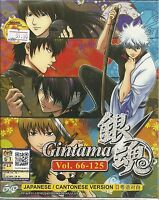 GINTAMA (BOX 2) - COMPLETE ANIME TV SERIES DVD BOX (66-125 EPS)