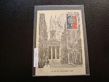 FRANCE - carte 13/10/1951 (paris exposition philatelique) (cy54) french