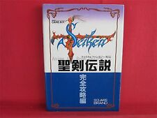 Final Fantasy Adventure complete capture Edition strategy guide book / GB