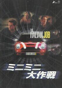 The Italian Job(2003) Mark Wahlberg ORIGINAL JAPANESE MOVIE PROGRAM NICE!