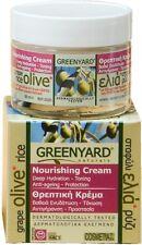 Greenyard Naturals Anti-Ageing Face Nourishing Cream (50ml) EXPRESS P&P