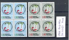 Italy Repubblica 1966, SG 1162/3, full sets in block of 4, MNH, lovely condition