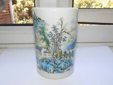 VINTAGE CHINESE PORCELAIN BRUSH POT RED BASE MARK 12.5 cm tall