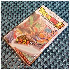 Jump Comics Manga Dragon Ball Super vol.5 Japan Original