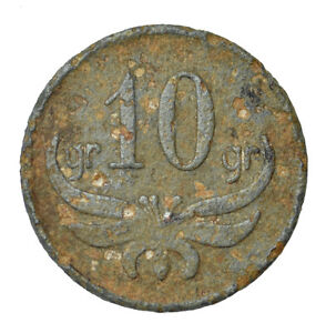 10 Groszy Poland Military Coin Pinsk - 84 Pulk Strzelcow Poleskich (2051)