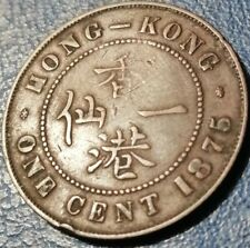 1875, Hong Kong, Victoria(1842-1901), 1 Cent, Bronze,