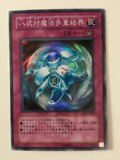 Yu-Gi-Oh! Spell Shield Type-8 EE1-JP098 Super Rare Jap