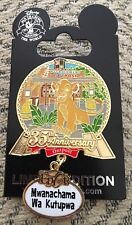Disney Cast Exclusive Epcot Africa 35th Anniversary Pin Lion King Simba LE750