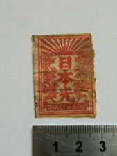 Ancienne Etiquette Boite d'Allumette JAPON  Old JAPAN Matchbox Label K