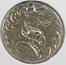 1891 Liberty Seated Dime - LOVE TOKEN - S - Super Nice ! - Lot # LT 685