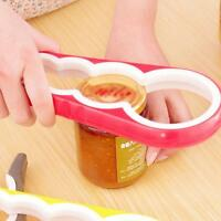 4 In 1 Multi function Jars/bottles Can Opener Kitchen_ L0Z1