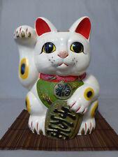 """Vintage Japanese Ceramic 13"""" Maneki Neko, Beckoning Cat, Coin Bank"""