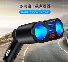 Car LCD Cigarette Lighter Socket Splitter Dual USB Charger Power Adapter DC W