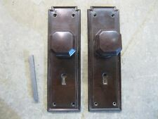 Pr Original 1930's Art Deco Bakelite Walnut Permax Door Knobs & Backplates 0244