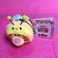 Tsum Tsum Hunny Pooh Day - Tigger  Disney Store Original Exclusive RARE Mint