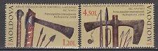 MOLDOVA 2009 **MNH SC# #  614 - 615  Ancient Weapons