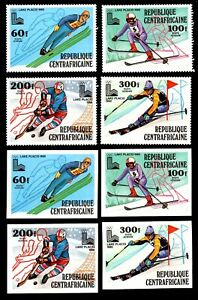 Olympic Central African Republic 1979 set of stamps Mi#632-35 A+B MNH CV=27.5€