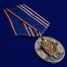 "USSR AWARD ORDER МЕДАЛЬ - ""Veteran of counterintelligence of the FSB"""