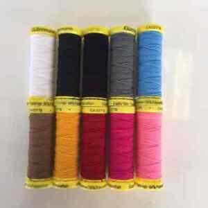 Guternann Elastic Thread 10m Spools - Fast Free Postage - Assorted Colours