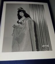 BETTIE PAGE PIN-UP ORIGINAL PHOTO FROM VINTAGE IRVING KLAW NEGATIVE #BP96
