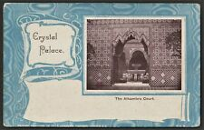 CRYSTAL PALACE EXHIBITION Court size postcard Alhambra Court