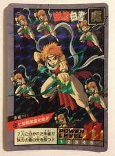 Yu Yu Hakusho Super battle Power Level Prism 34