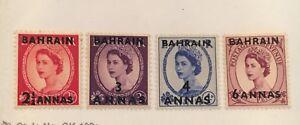 Bahrain Scott 82-90 QEII Definitive Series Set-Mint