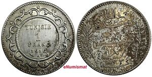 Tunisia Muhammad V Silver AH1334 (1916) A 1 Franc KM# 238 (18 997)