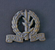 1982 Lebanon War Era – IDF Nahal Brigade Infantry Beret Old Type Brass Pin