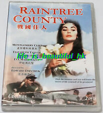 RAINTREE COUNTY (2 NEW DVD) ELIZABETH TAYLOR & MONTGOMERY CLIFT R0