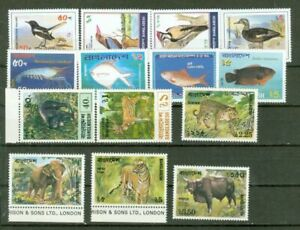 Bangladesh Topic Animal Bird Fish 3 diff Set MNH Lot#8244