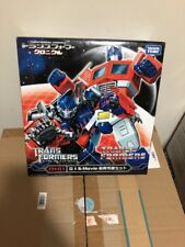 Takara Transformers DOTM Chronicle CH-01 G1 & Movie OPTIMUS PRIME MISB Sealed