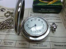 New Molnija USSR pocket watch Jewish Star of David, Menora, hebrew judaic silver