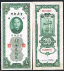 CHINA - CBC 20 CUSTOMS GOLD UNITS 1930 Pick 328 MBC / VF