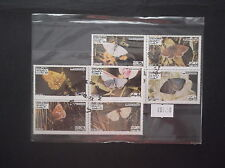 Papillons thématique Collection de Timbres STATE OF OMAN stamps with Butterflies