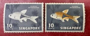 "SINGAPORE Error- 1962 Ikan Bada  ""Orange Omitted""   MNH"
