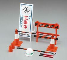 Hasegawa Security Equipment for Construction 1/12 Action Figure Accessory 2014