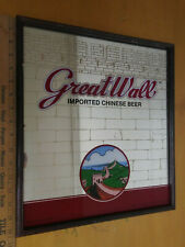 Great Wall Imported Chinese Beer Used Bar Mirror Man Cave Sign Rare Import