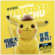 "New Pokémon Detective Pikachu 11"" Plush Doll Stuffed Toy Movie 2019 Gift"