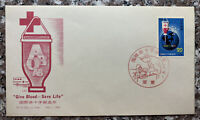 """1974 JAPAN RED CROSS COVER WITH RED CANCEL """"GIVE BLOOD - SAVE LIFE"""""""