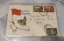 Kedah Malaya New Pictorial Private Cover FDC 1957 3v Pahang stamps