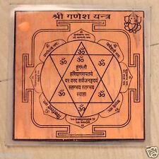 Energized Shri Ganesh Ganpathi Yantra - Bhoj Patra - 12X12cm Remove Vastu Dosh